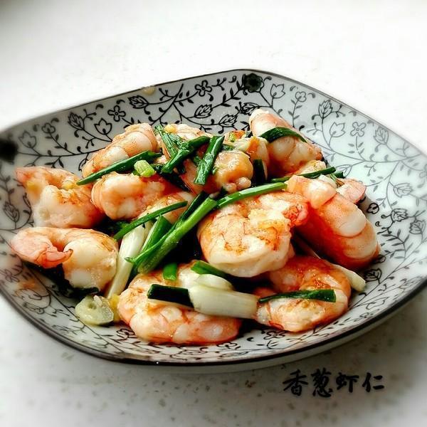 美食推荐:葱爆虾仁,冬瓜薏米龙骨汤,洋葱炒鸡肉的做法