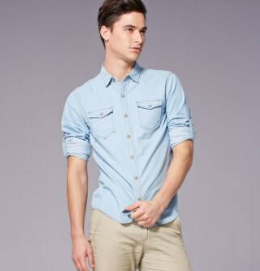 想穿出职业商务感,除长袖衬衫除了搭配西裤还有哪些搭配方式?