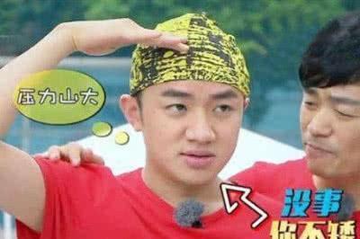 王祖蓝在跑男中戴头巾,在别的节目却不戴,网友:一言难尽!