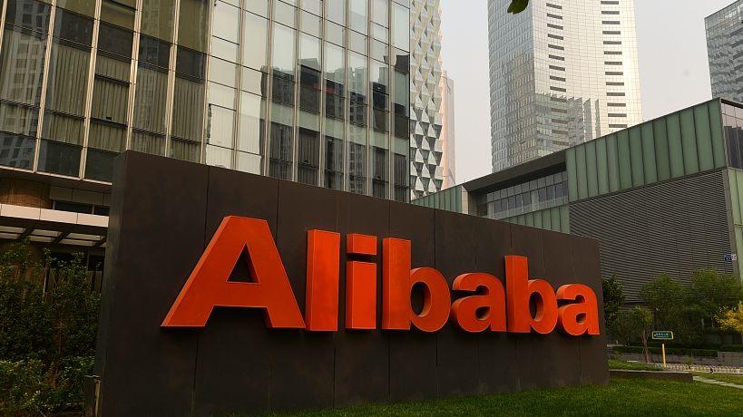 """新京报讯(记者 梁辰)美国时间3月4日,Office Depot(以下简称""""欧迪办公"""")发布声明称,其与阿里巴巴集团旗下B2B交易平台Alibaba.com达成战略合作,想要赢得美国中小企业主的青睐,从而与亚马逊竞争。"""
