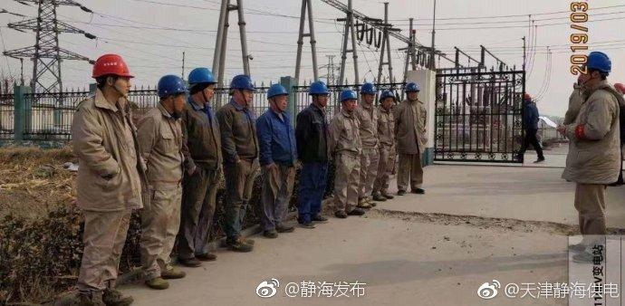 近日,静海供电公司在建的北洋110千伏扩建工程主变压器顺利上台