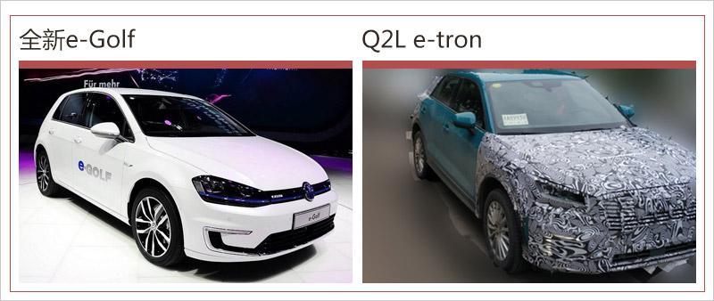 一汽-大众佛山工厂二期项目于2014年5月初奠基建设,项目总投资约153亿元人民币,建设周期为36个月。项目建成后,将形成年产30万辆整车的能力,其中X55车型11万辆,Q11车型15万辆,M77车型4万辆。