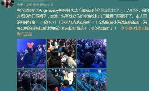 娱乐资讯:偶遇杨颖素颜带小海绵看表演
