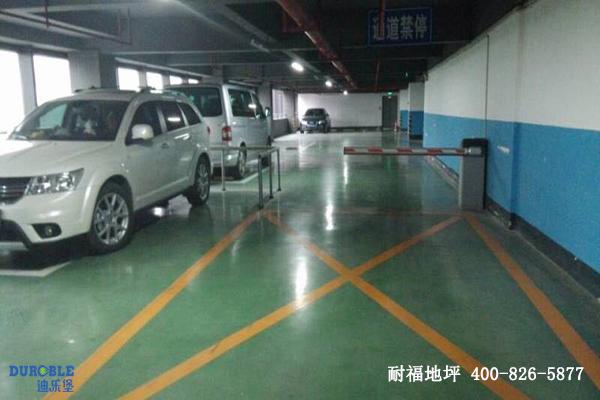 密封固化地坪在停车场地面上的使用!