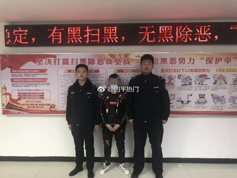 四平警方抓获一名专偷网吧电脑配件的盗贼