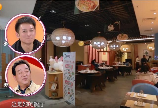 吴昕餐厅装修接地气儿,破旧桌椅水泥地,生意特别兴隆!