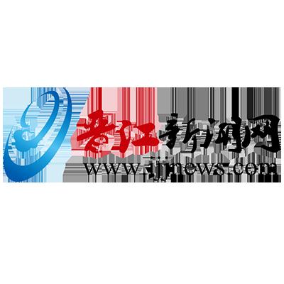 第二十一届中国(晋江)国际鞋业暨第四届国际体博会新闻发布会在成都举行