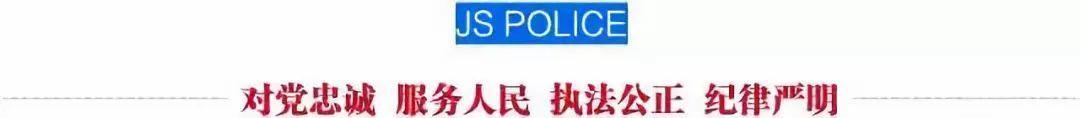 """杂牌电池贴个标就成了品牌电池——警方摧毁造假""""兄弟团"""""""