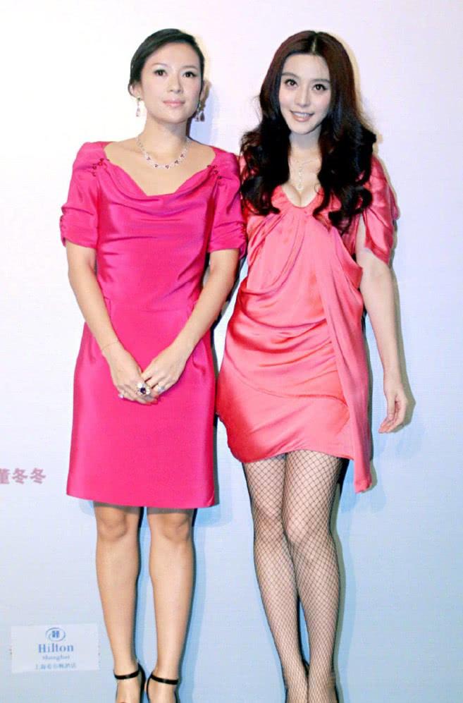 """罕见章子怡范冰冰同框,一个穿得像礼仪,一个脚踩""""砧板""""显高!"""