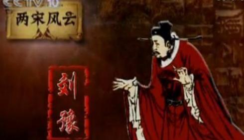 降金的伪齐政权皇帝刘豫, 出身农家不懂礼仪, 对国家不忠诚