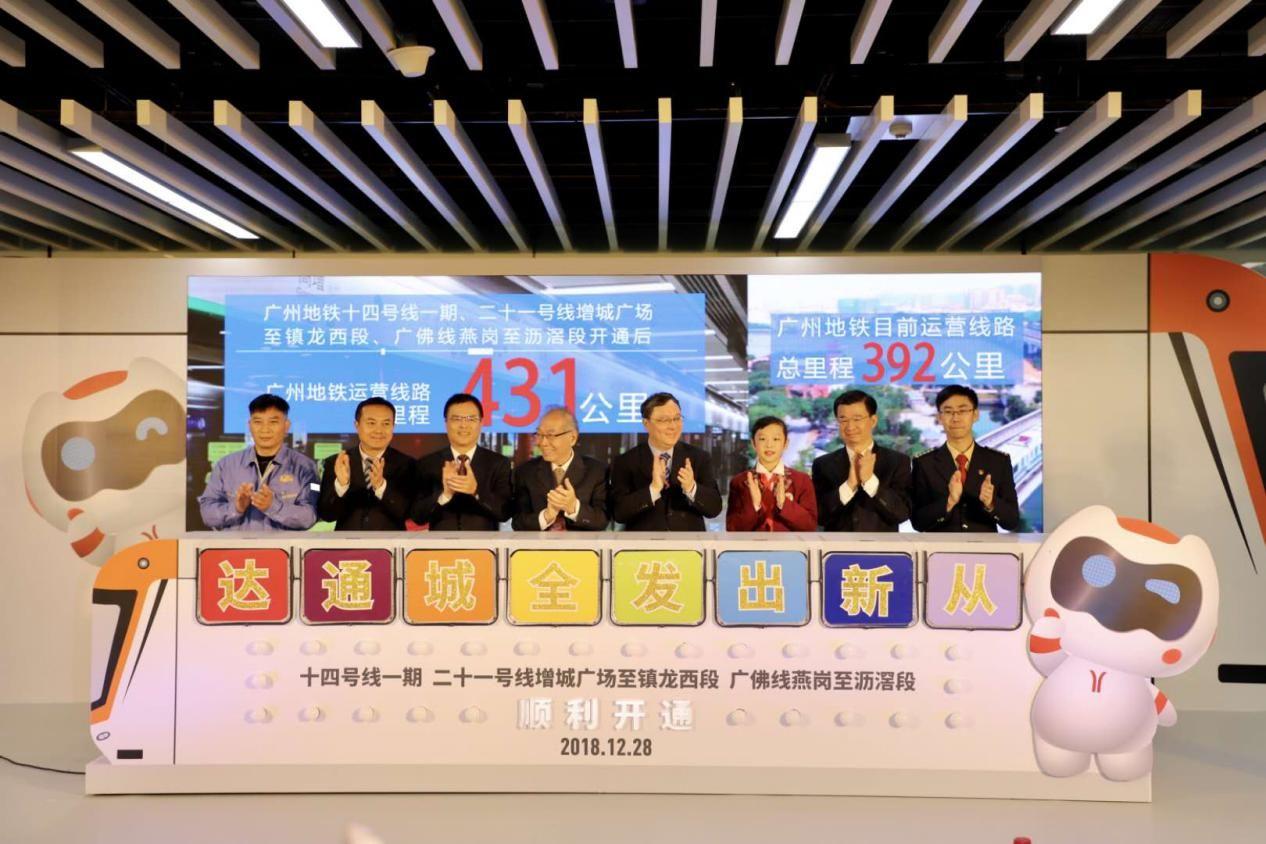 通4G备5G 广东铁塔助力广州地铁信号全覆盖