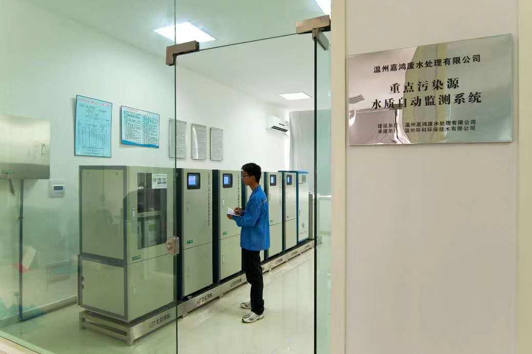 温州瓯海电镀园区以环境整治促产业转型 工业园区焕新颜