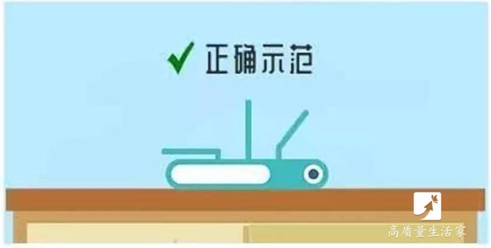难怪家里网速越来越慢!路由器要这样使用,很多人都做错了……