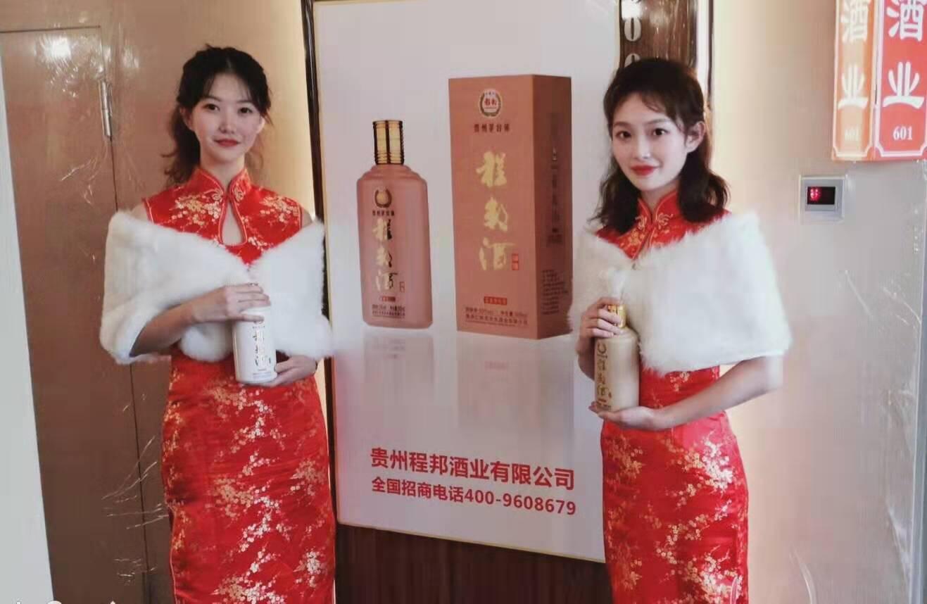 贵州程邦酒赴展成都糖酒会,跨时代名酒尽显独特风范