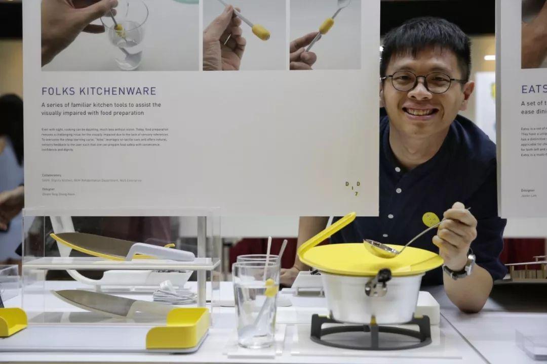 他,入围宜家最佳设计,还做了一套「闭眼做饭」的厨具