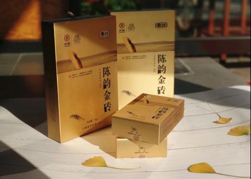 国饮中茶亮相百届糖酒会,70年中茶见证国茶品质