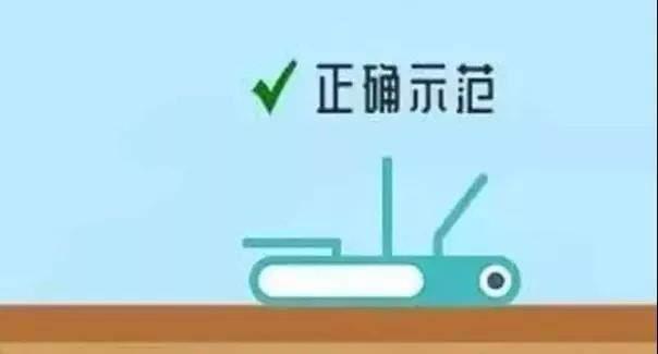 路由器要不要关?99%的人都做错了!难怪家里网越来越慢