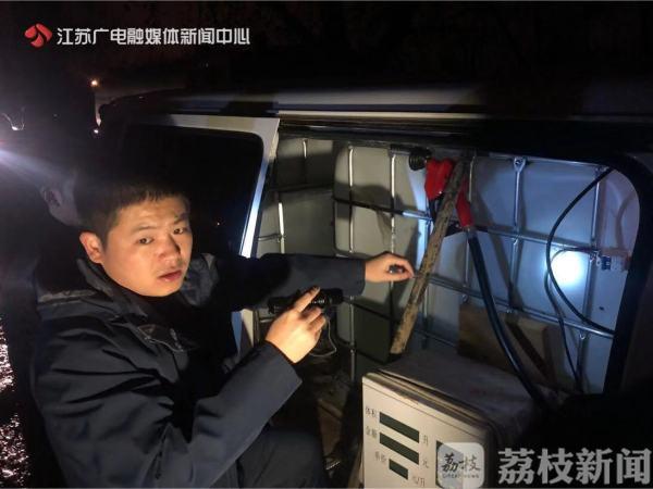 问题汽油通过黑链条在南京销售
