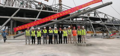 中法可持续发展论坛永久会址二区钢结构工程封顶