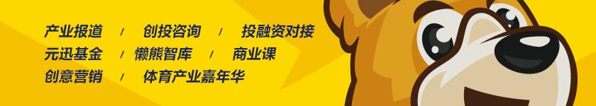 中国足协:镇江华萨转让并更名昆山足球俱乐部
