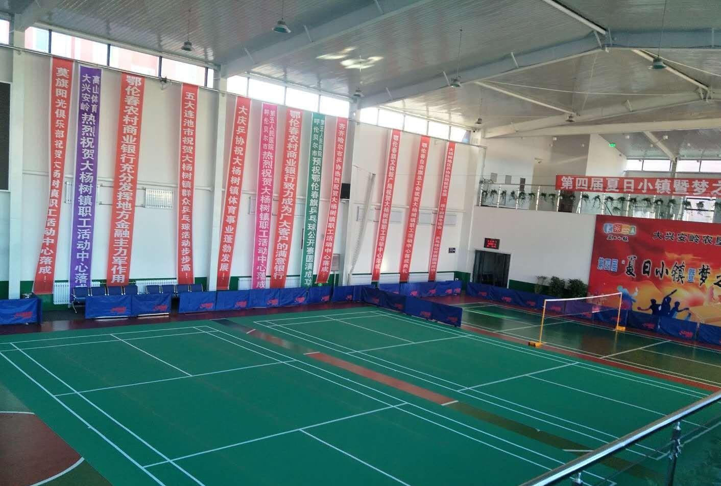 天津羽毛球塑胶地板有哪些性能指标?