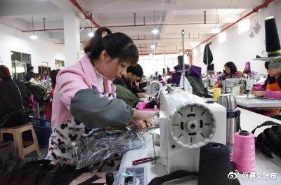 建于仁怀市三合镇的贵州茗杰箱包有限公司,在三条生产线上