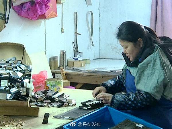 谷阳庄泉村:发展笔刷业 带动群众就业