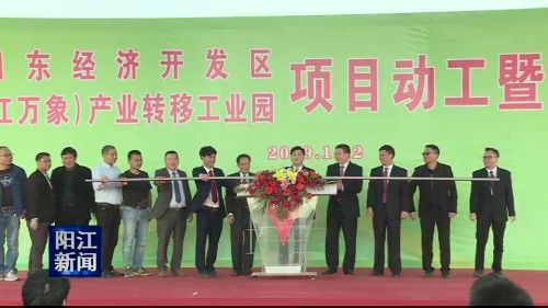 阳东:打造产值超百亿元紧固件产业基地_阳江视听网