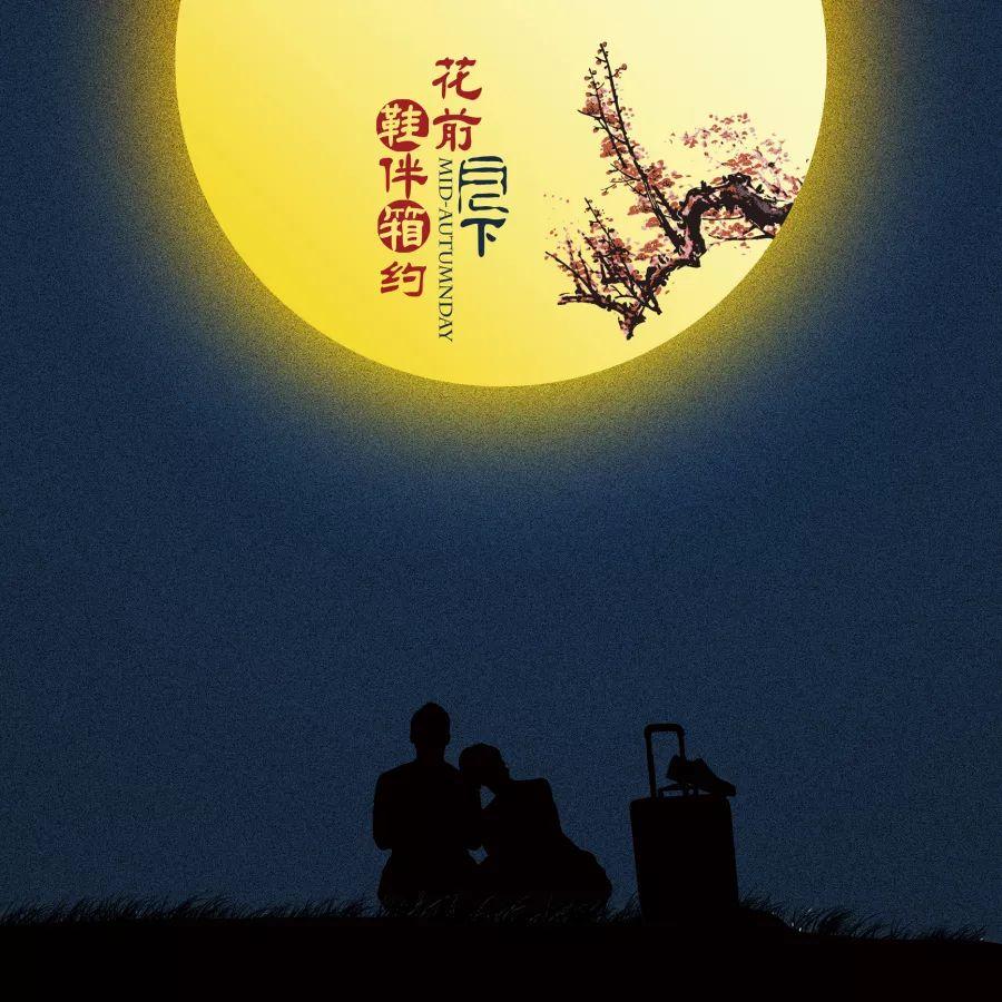 《浪淘沙腊八感怀》 组诗 美国作者 杨贺民