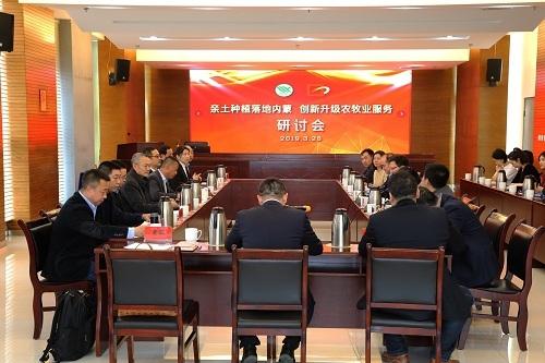 亲土种植、创新升级农牧业服务研讨会在内蒙古举办 金正大与内蒙农资达成战略合作