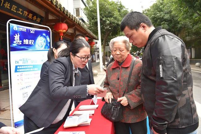 """福建银行业保险业""""3.15""""消费者权益保护教育宣传活动在福州军门社区成功举办"""
