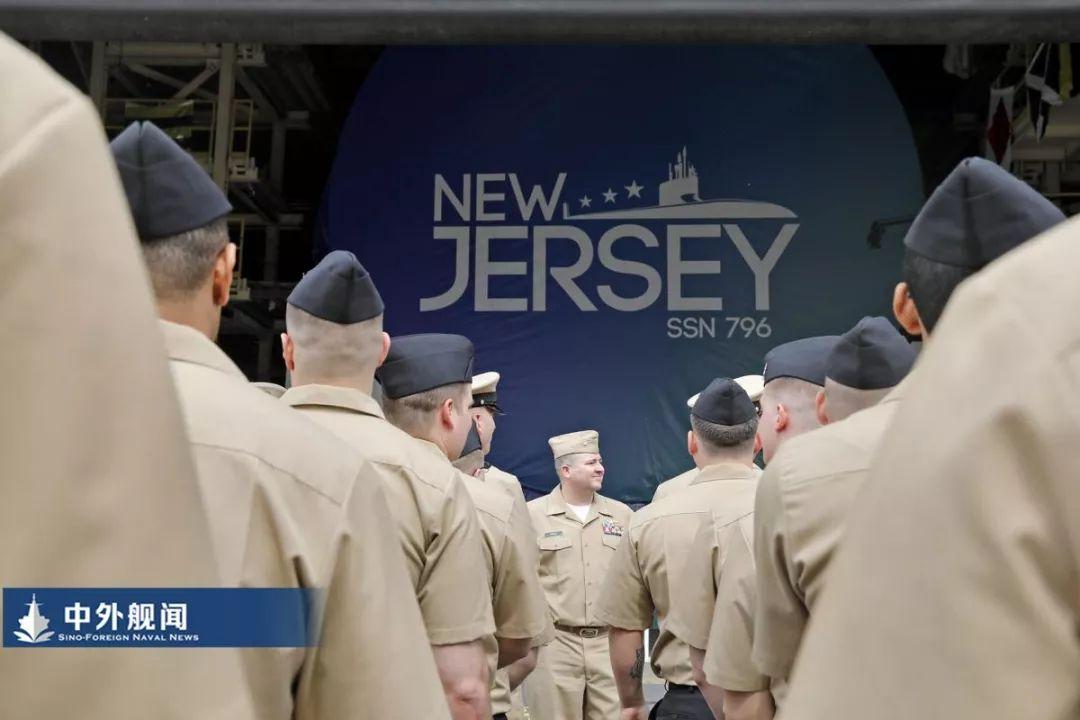 """美国海军""""新泽西""""号攻击核潜艇铺设龙骨"""