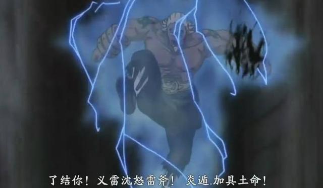 """火影忍者:失去了一条手臂的影级忍者,佐助堪称""""神雕大侠""""!"""
