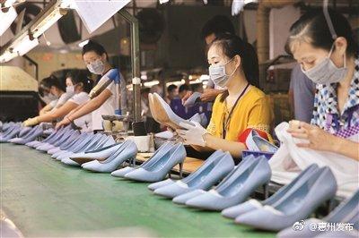国家级鞋检中心试运行,检测项目覆盖85%以上鞋材及鞋产品