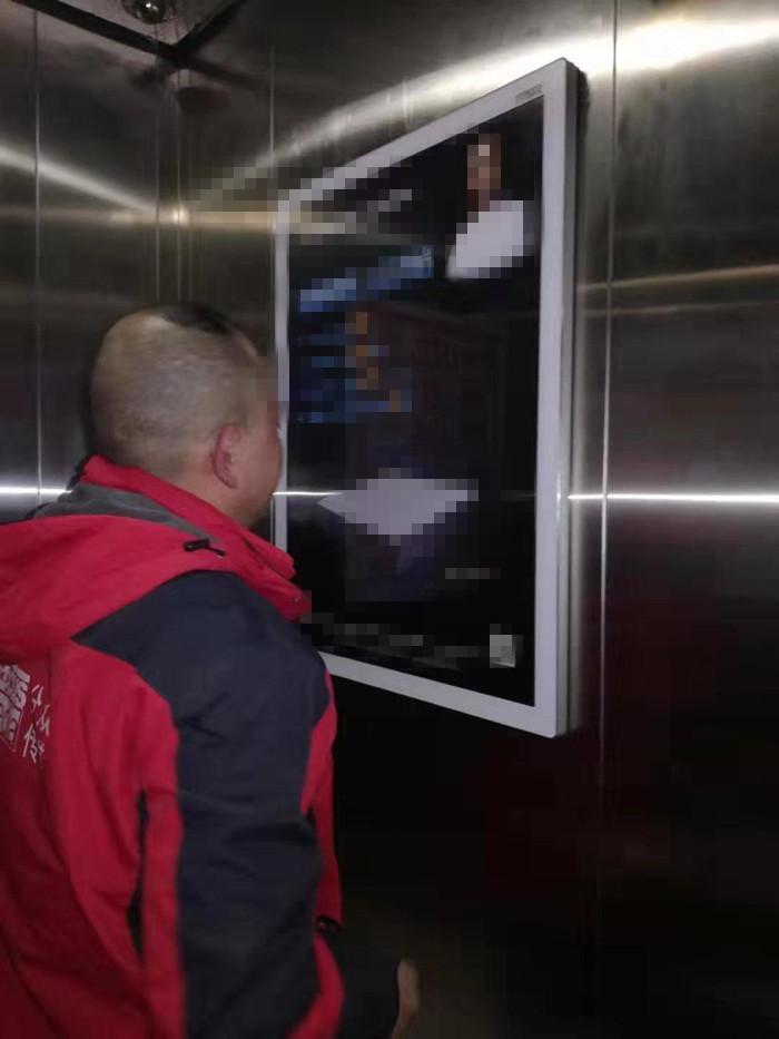 电梯里的喷绘广告气味难闻 业主乘坐时很难受还不放心