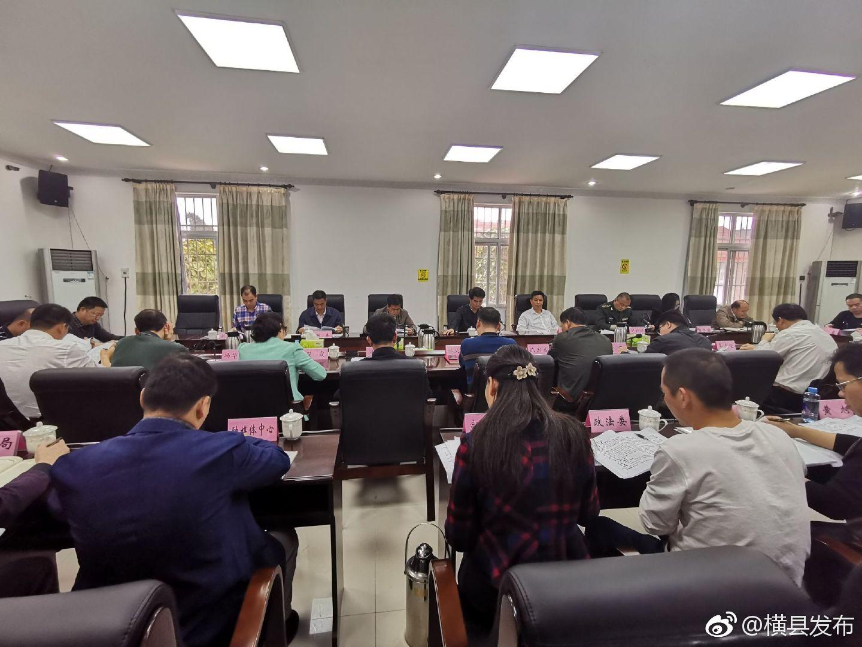 我县召开第十一届全国茉莉花茶交易博览会、 2019年中国(横县)茉莉