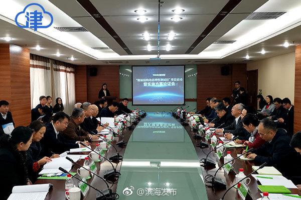 滨海新区企业牵头 国家重大科学仪器专项落地天津