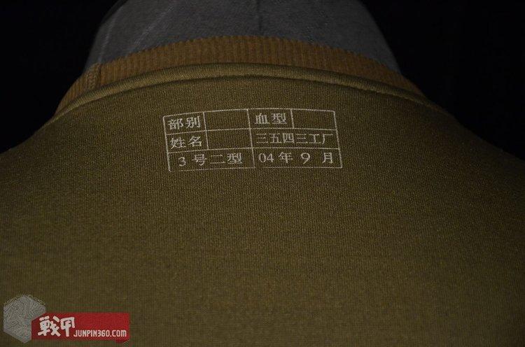 高原铁骑战袍扬——记03式高原防寒服和它的前世今生(五)