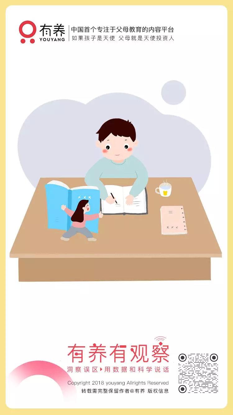 用好app,让电子设备为孩子的读写能力加油鸭