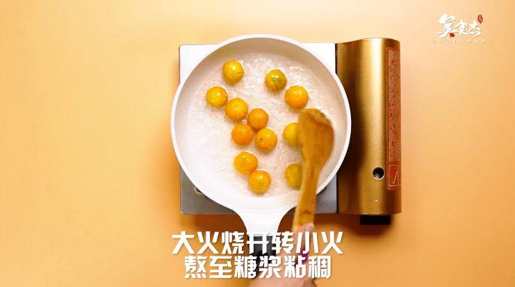 自制酸中带甜的金桔蜜饯,既可以当零食吃,还可以泡成金桔茶喝