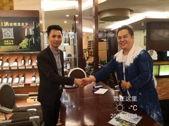 世界夫人大赛与广西蝶路鞋业达成战略合作