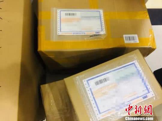 """西安警方打掉一非法经营国际快递货运业务""""黑""""物流"""