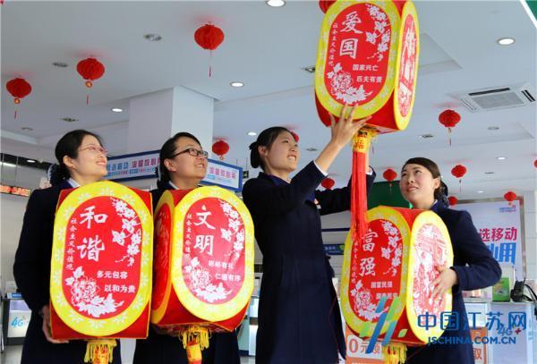 连云港赣榆移动制作核心价值观剪纸灯笼迎新年