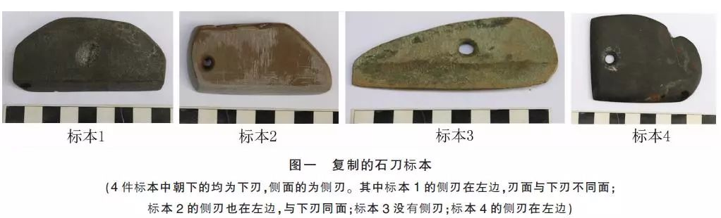 翟少东:浅谈石料对石器微痕形态的影响