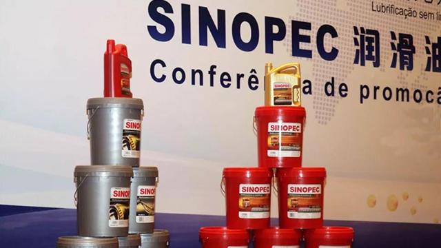 SINOPEC润滑油举办孟加拉上市发布会