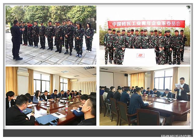 洛阳理工学院承办中国砖瓦工业协会研修班