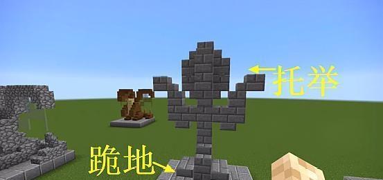 我的世界:石砖雕塑尽显王者风范,这个雕塑都是由石台阶搭建而成