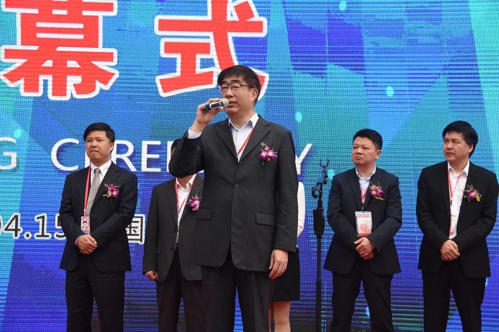 让电动工具走向世界:武义启动强强联手举办广州五金交易会