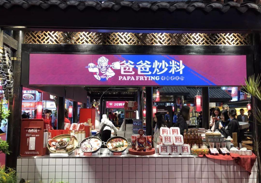"""川西坝子""""首次亮相糖酒会,""""C""""位出道变人气展厅"""