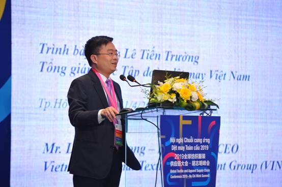 2019全球纺织服装供应链大会·胡志明峰会成功举行